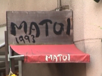 Matoi_2