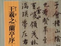 Ogishi_2