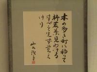 Fujin_1_2