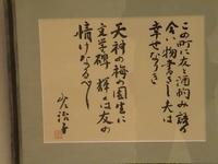 Fujin_2_2