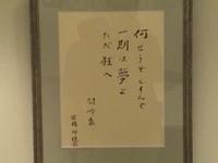 Jyoshi_1_3