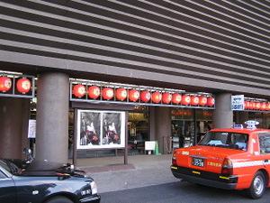 Shogekijyo