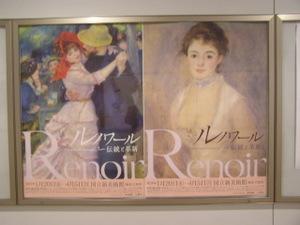 Renoir_2