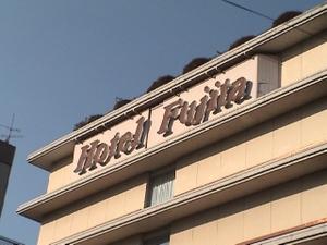 Fujita