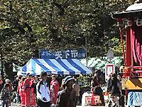 Tenkaichi