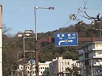 Matsuyama_1_3