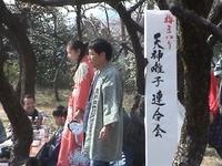 Hayashi_1