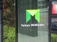 Midtown_3