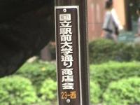 Shotenkai