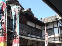uchikoza