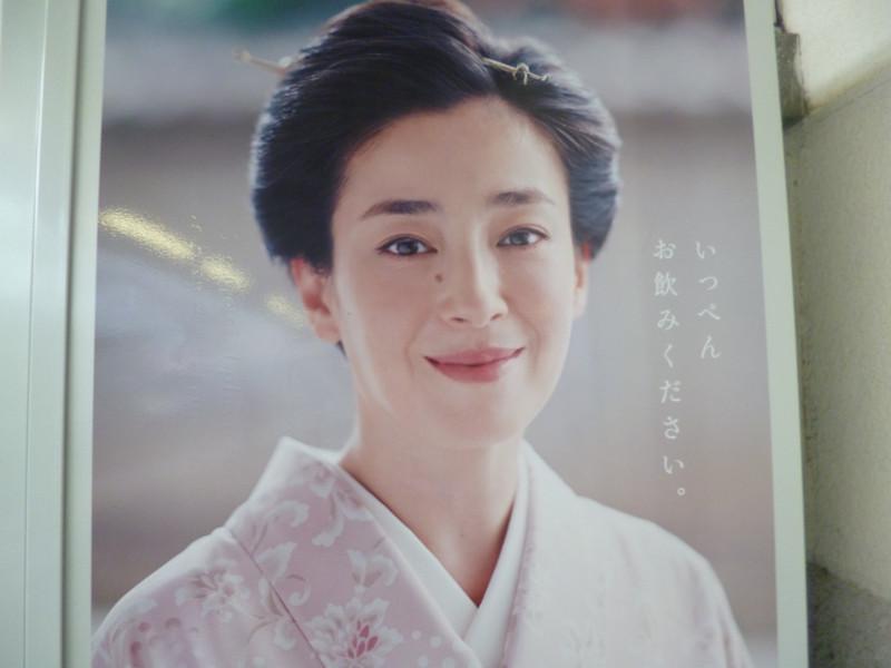 宮沢りえの画像 p1_24